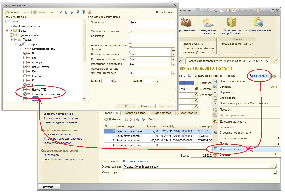 Не обновляется конфигурация 1с 8.3 файл не содержит доступных обновлений